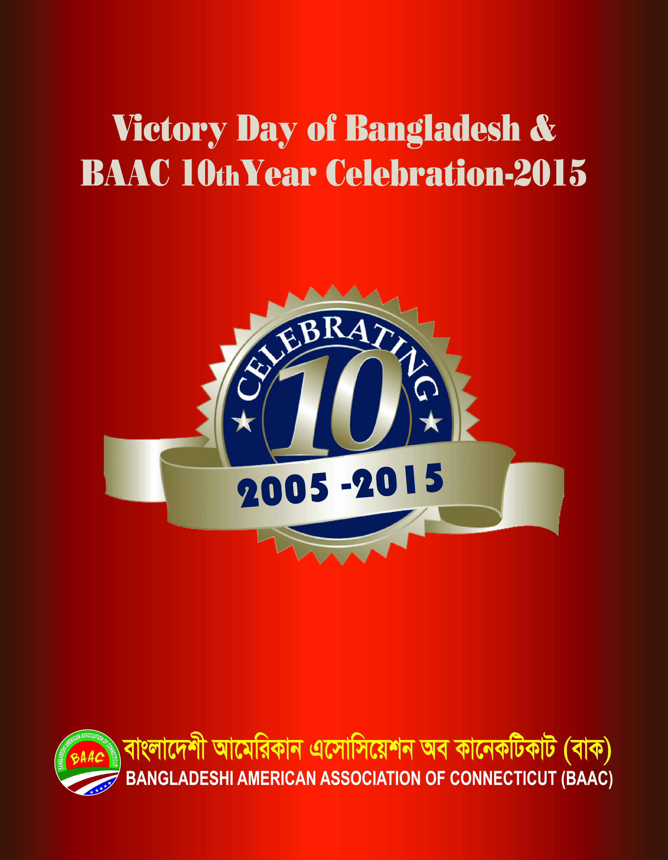 BAAC 10th Year Celebration -2015 Special Documentary